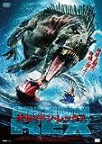ポセイドン・レックス [DVD]
