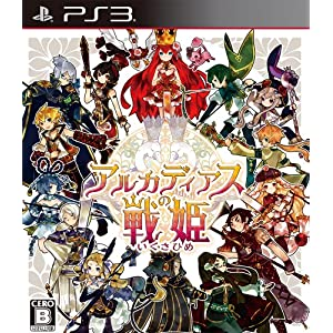 Battle Princess of Arcadias, PS3