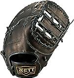 ZETT(ゼット) 野球 軟式 ファースト ミット ネオステイタス (左手用) BRFB31713 ブラック