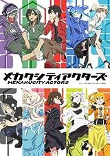 「メカクシティアクターズ」BD/DVD第12巻までの予約開始