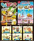 ぷちサンプル おどる食品サンプル 「1BOX(食玩)」