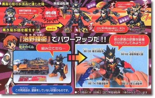 Bandai Hobby BB#287 Kokuryu Gundam, Bandai SD Action Figure - 1