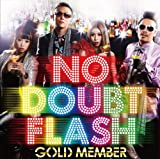 Baby & Baby♪NO DOUBT FLASH