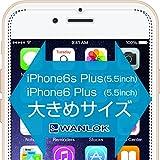 WANLOK 2015 新設計 大きめサイズ Apple iPhone 6 Plus / 6s Plus (5.5インチ) ガラスフィルム 液晶保護フィルム 厚さ0.3mm NSG 日本板硝子社 国産ガラス採用 ガラスフィルム 2.5D 硬度9H ラウンドエッジ加工 大きめサイズ アップル アイフォン6sプラス 5.5インチ 安心交換保証