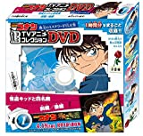 名探偵コナンTVアニメコレクションDVD 珠玉のミステリーFILE集 8個入 BOX (食玩・チューインガム)