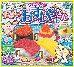 たのしいおすしやさん グレープ味 5個入 BOX (食玩・知育)