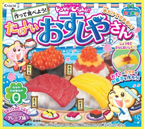 ON BOX 5 each grape taste pleasant and Mr. Sushi (Candy Toys & Educational)