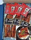 鰻蒲焼3枚セット  ふっくらととろける炭火焼の鰻蒲焼セット。贈り物にご自宅用に。
