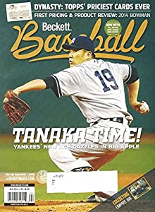 Beckett Baseball Monthly Price Guide August 2014-240 Pages Masahiro Tanaka on Cover !
