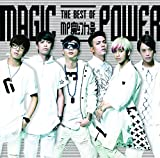 【Amazon.co.jp限定】THE BEST OF MAGIC POWER(オリジナル生写真付き)