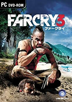 ファークライ3 (日本語版) [ダウンロード]