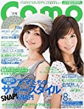 Como (コモ) 2009年 08月号 [雑誌]