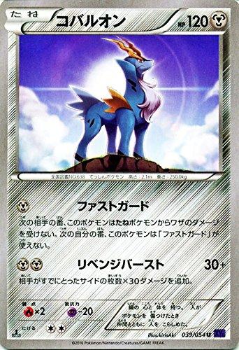 ポケモンカードXY コバルオン / 爆熱の闘士(PMXY11)/シングルカード PMXY11-B039-U