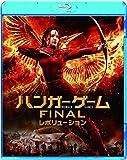 ハンガー・ゲーム FINAL:レボリューション [SPE BEST] [Blu-ray]