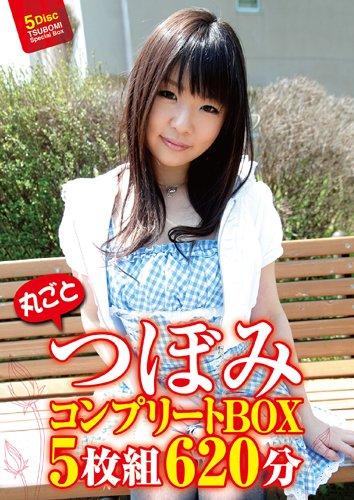 丸ごと つぼみ コンプリートBOX 5枚組620分 [DVD]