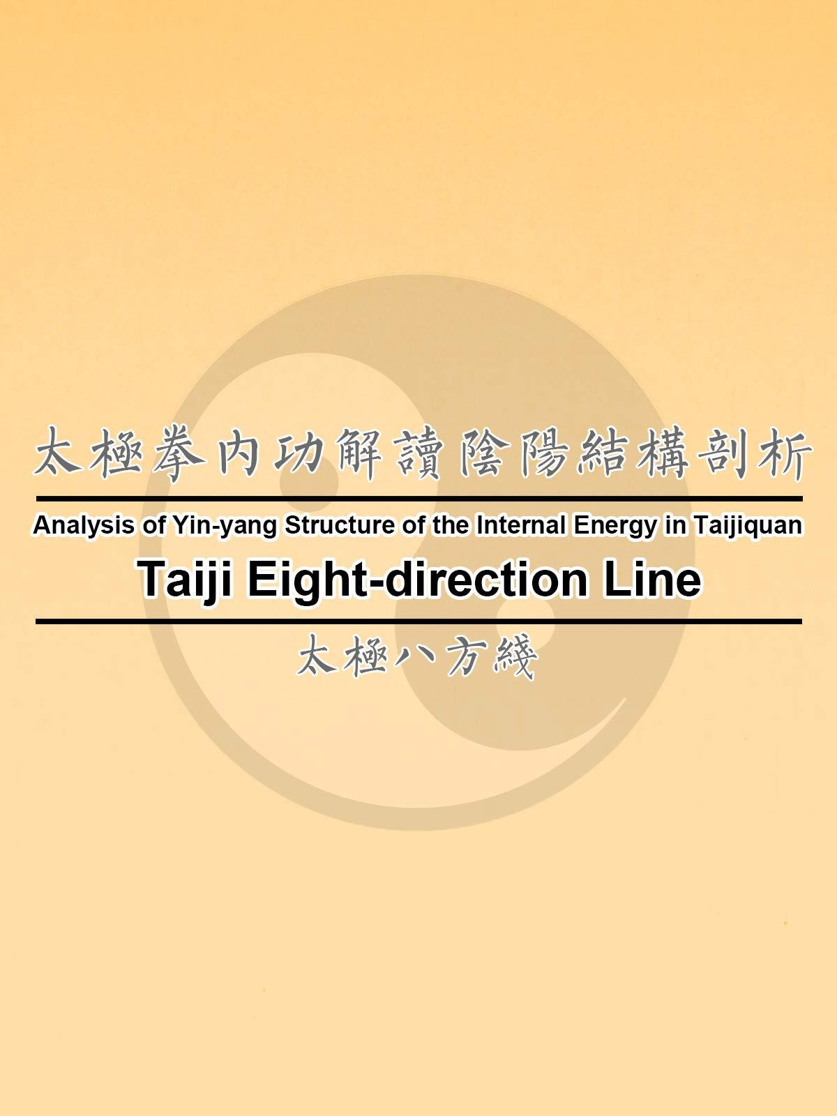 Taiji Eight-direction Line on Amazon Prime Video UK