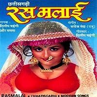 Ras Malai (Chhatisgarhi Modern Songs)