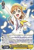 """ヴァイスシュヴァルツ """"青空Jumping Heart""""国木田 花丸(RR) ラブライブ!サンシャイン!!(LSS/W45) / ヴァイス / LSS/W45-003"""