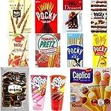 Popular Great Taste Japanese Snacks(14 Packs)