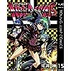 NEEDLESS 15 (ヤングジャンプコミックスDIGITAL)