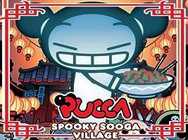 Pucca: Spooky Sooga Village