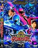 ��ˡ����ޥ���㡼 VOL.2 [DVD]