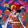 Image of album by Babyshambles