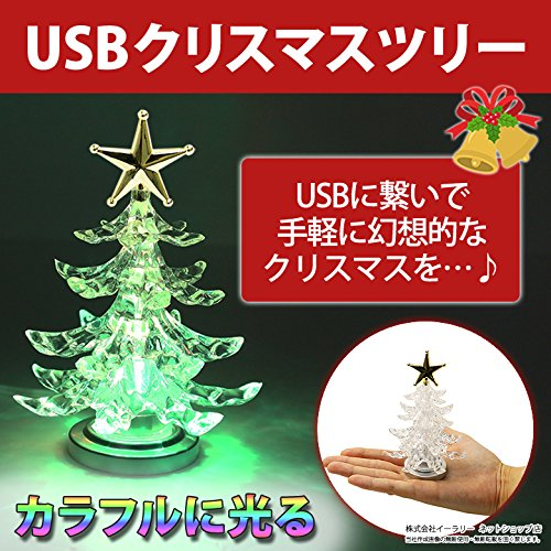 クリスマスツリー 卓上 USB イルミネーション ミニツリー ミニクリスマスツリー Xmasツリー クリスマス オーナメント 卓上ツリー 小型 Xmas 可愛い |ER-CHTR()