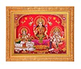 Bm Traders Golden Zari Work Photo of Diwali Pooja With Gloden Frame