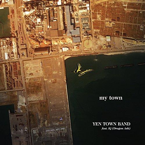 my town(初回限定盤)(DVD付)