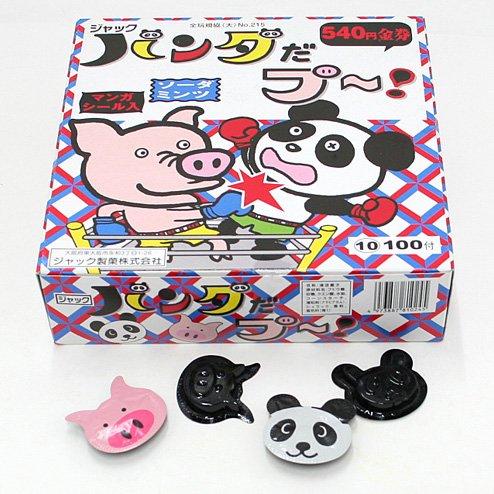 パンダだブーソーダミンツ 100付 【駄菓子】