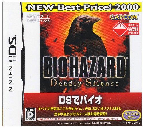 BIOHAZARD Deadly Silence NEW BestPrice! 2000