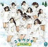 ユキウサギ (初回盤A)(DVD付)(デジタルミュージックキャンペーン対象商品: 200円クーポン)