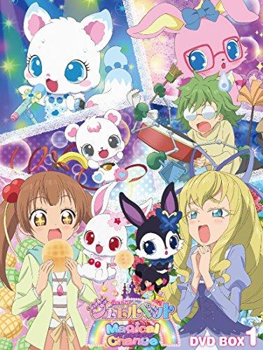 ジュエルペット マジカルチェンジ DVD-BOX1