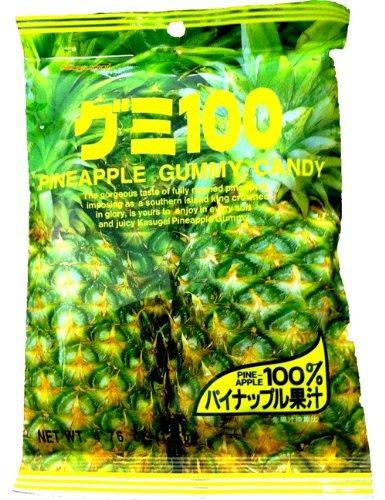 Kasugai Gummy Pineapple