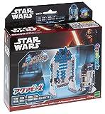 アクアビーズ スター・ウォーズ R2-D2セット
