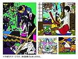 人気イラストレーター・中村佑介の画集「NOW」が12月発売