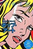 美術手帖 2014年 04月号 [雑誌]
