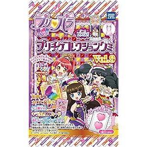 プリパラプリチケコレクショングミVol.9 20個入 食玩・キャンディー (プリパラ)