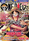 ONE PIECE THE 4th LOG (ワンピース・ザ・フォース・ログ) 2006年 1/30号 [雑誌]