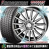 【16インチ】 スタッドレス 215/70R16 ブリヂストン ブリザック DM-V2 共豊 ザインレーシング タイヤホイール4本セット 国産車