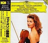 シベリウス/ヴァイオリン協奏曲ニ短調