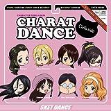 "『SKET DANCE』キャラクターソングアルバム ""キャラット・ダンス♪~Girl's side~"""