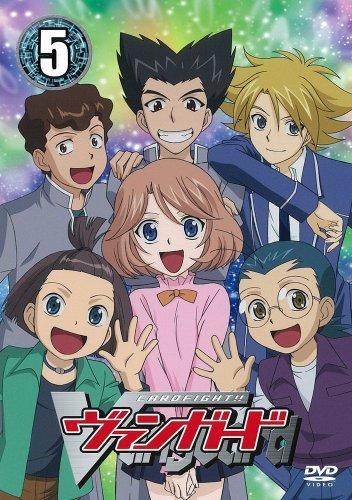 カードファイト!! ヴァンガード 05(第17話 第20話)