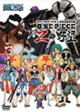 ONE PIECE FILM Z  Z[] [DVD]