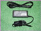 TC 1601N 【PSE規格・ノイズ低減AC】 東芝 dynabook AX,CX,PX 等対応 19V 3.42Aタイプ ACアダプター