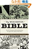Wolverton Bible