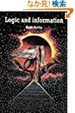 Logic and Information
