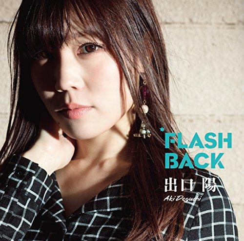 FLASH BACK [Type-B]