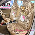 18pcs Leopard Point Hello Kitty Auto Car Front Rear Seat Plush Cover Cushion Set from akezone